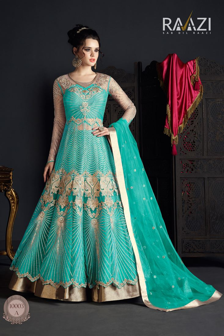 Designer Cyan Color Net Festive Wear Salwar Suit